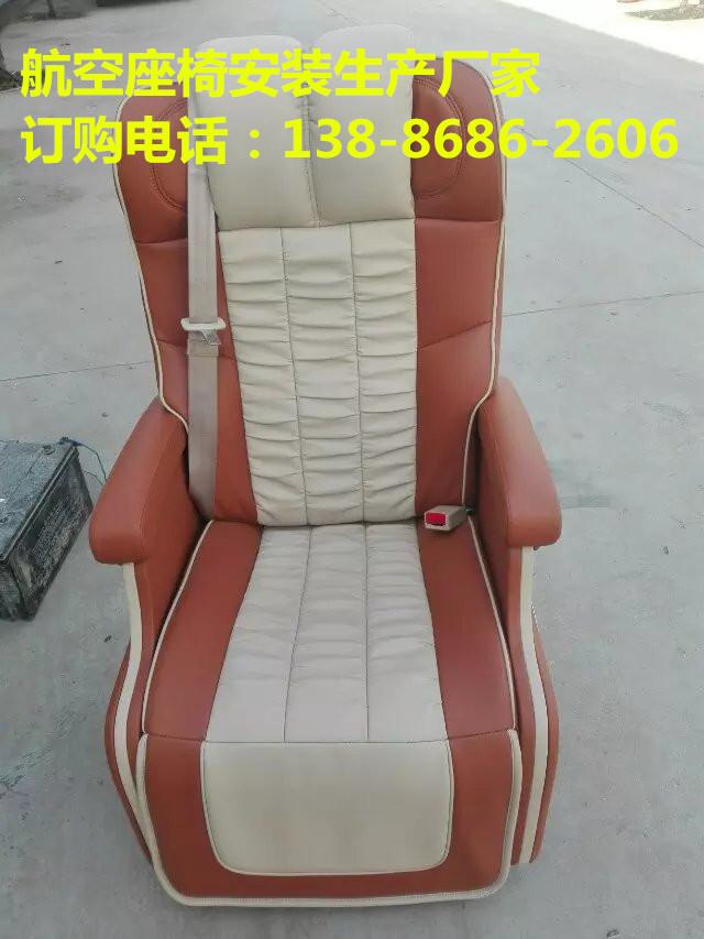 航空座椅改装_供应信息