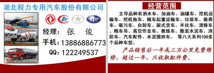 湘潭五吨洒水车发卖价钱