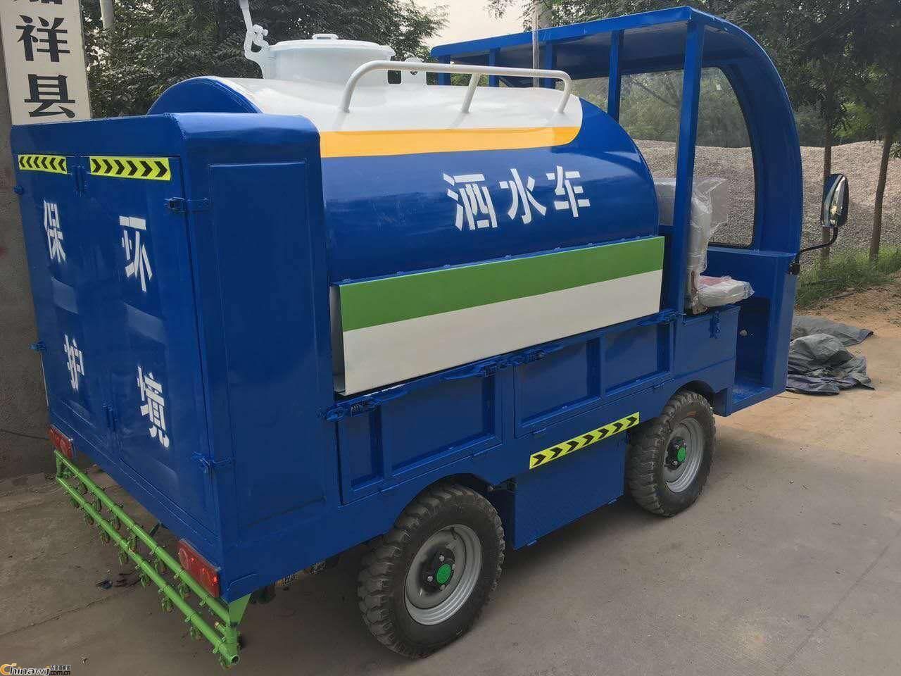 小型自动垃圾车