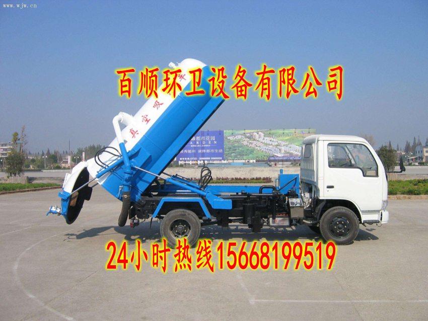 http://www.clcxzq.com/shishangchaoliu/10611.html